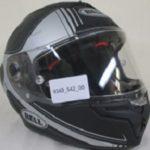 Bell Race Star Helmet