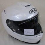 HJC PRHA-70 Helmet